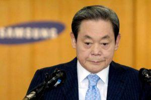 Samsung Chairman Dies