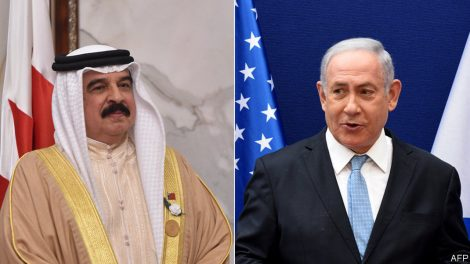 Israel-Bahrain Tie Diplomatic Relations