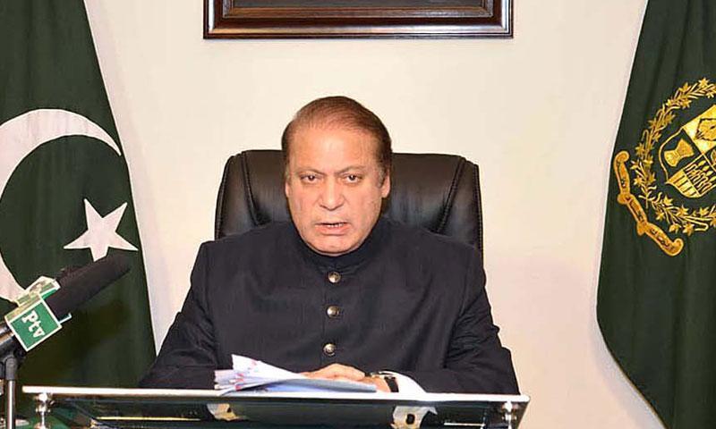 Pakistan Requests UK To Deport Nawaz Sharif