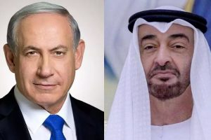Israel-UAE Peace Deal
