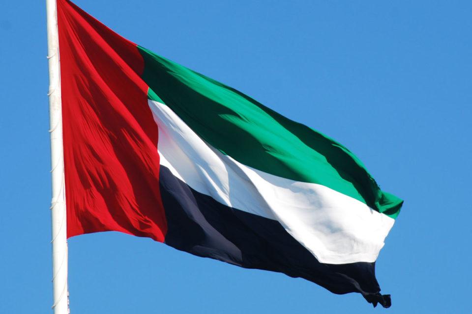 UAE extends 'golden visa' eligibility