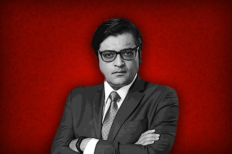Arnab Goswami Arrested