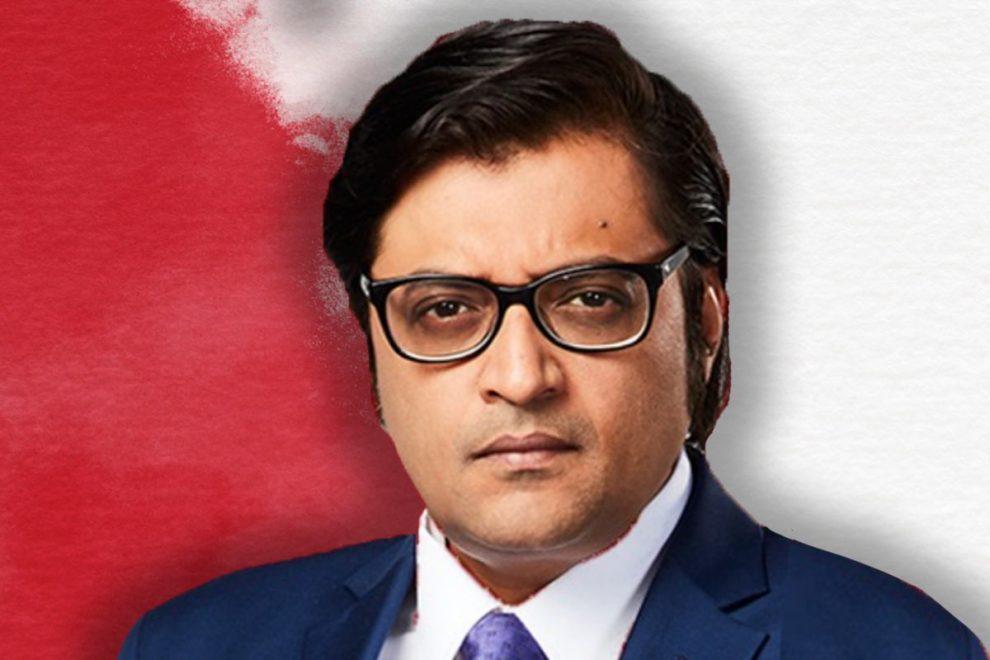 Arnab Goswami Bail
