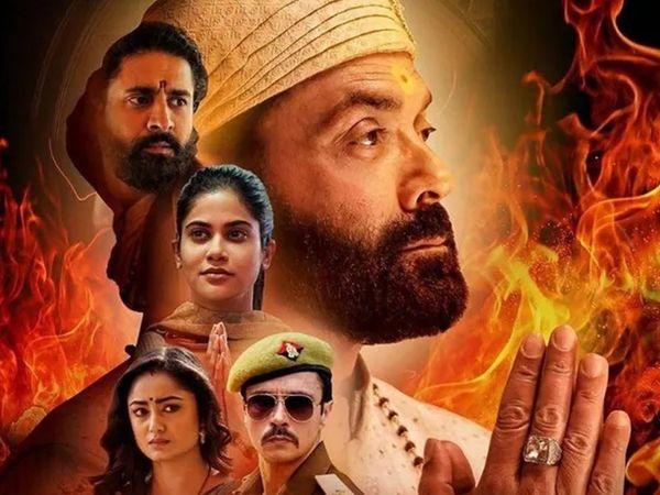 Aashram Season 2