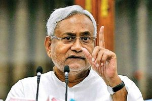 Nitesh Kumar Bihar Elections 2020 Rally