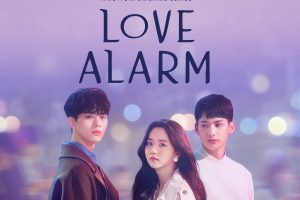 Love Alarm Season 2