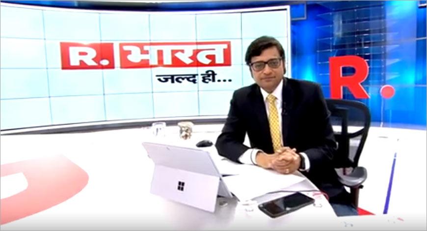 Arnab Goswami