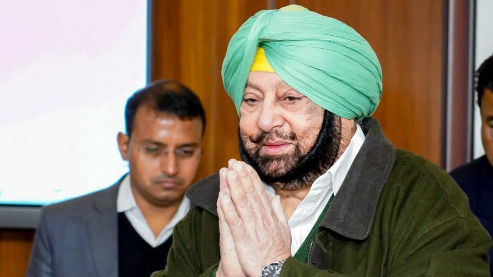 CM Amrinder Singh
