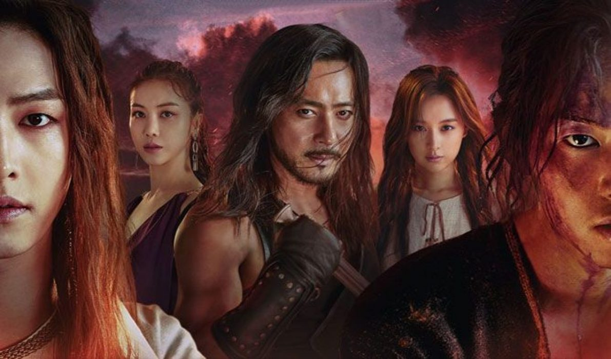 Arthidal Chronicles  season 2